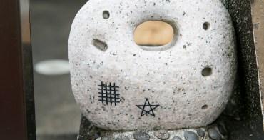 石神神明神社 三重海女的守護神 那謎樣的圖騰竟然是守護海女平安回家的象徵