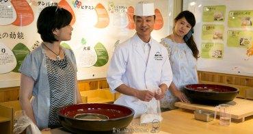 自己擀麵自己嚐 手作蕎麥麵體驗 可團體預約最多四十人 メイカーズピアサガミ そば打ち体験