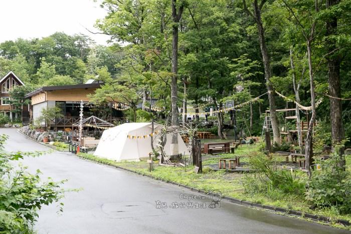 日本露營好去處 ORK PARK 野營,營火,釣魚,BBQ也能很時尚