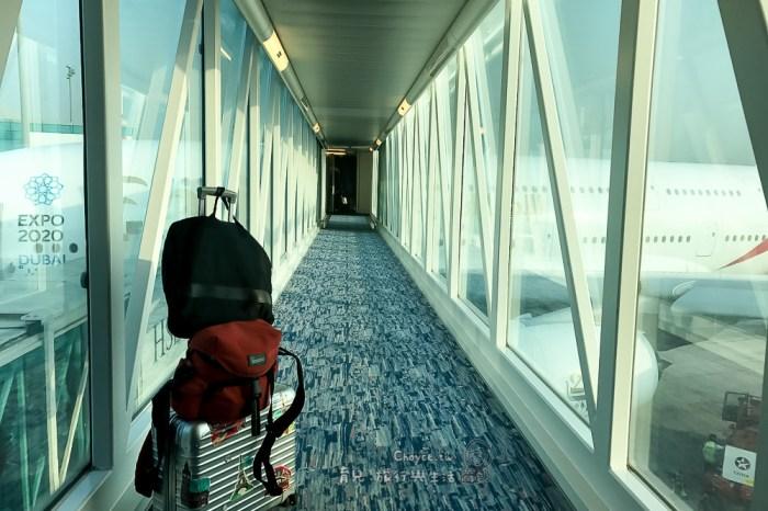 前往阿拉伯神秘國度 搭乘阿聯酋航空 經由杜拜轉機前往摩洛哥 經濟艙