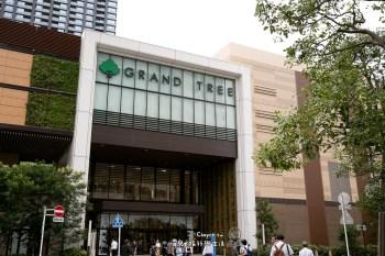 親子旅遊購物推薦 Grand Tree Marche武藏小杉站也太好逛好買了吧! 伊藤洋華堂