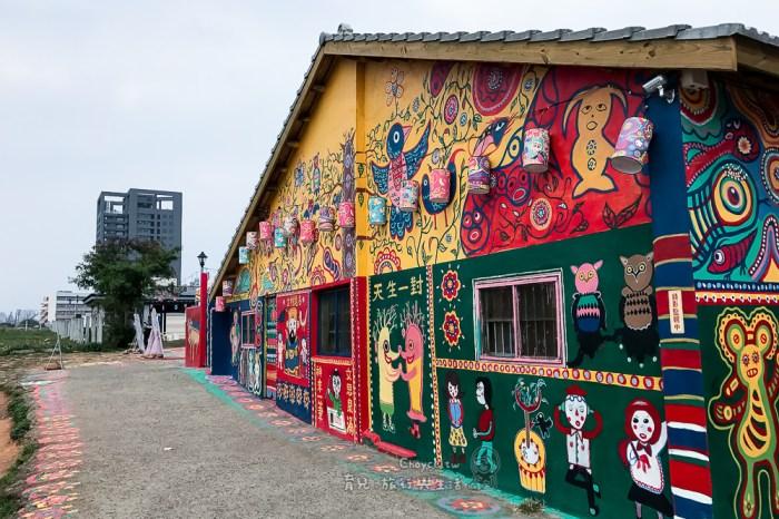 世界的秘密奇跡 台中『彩虹眷村』入選 全台灣十大Instagram打卡地點