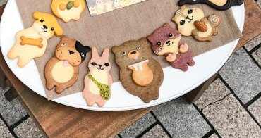 把可愛動物變成冰盒餅乾 品川 戶越銀座 henteco 森の洋果子店 Shinagawa