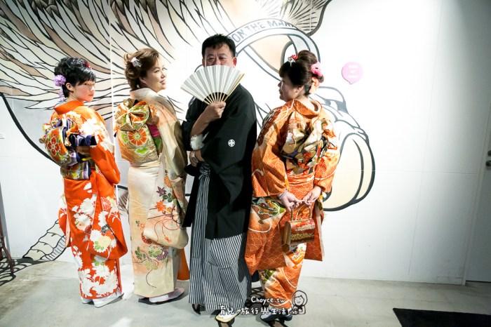 東京精省住宿也能深度文化體驗 On the Marks Kawasaki hotel 東京川崎標誌飯店&青年旅館