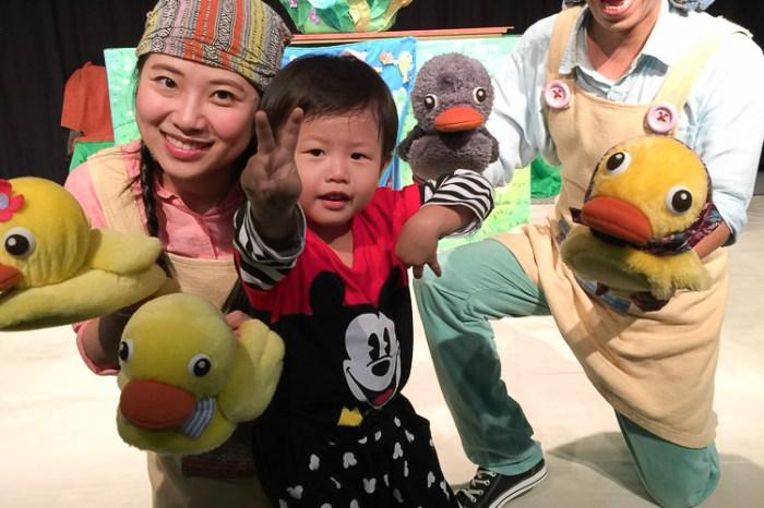 『小寶歷險記』 九歌兒童劇團 故事好好玩