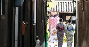 大正浪漫風情復古咖啡廳 少女心噴發 岡山水果大集合 美食創意聖代 倉敷果物小町 パーラー果物小町