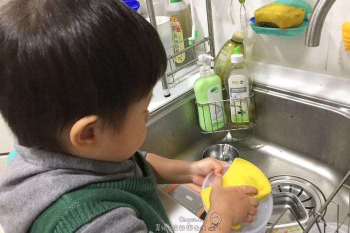 全自動教養 小孩做家事 培養責任心