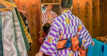 見證礦山興衰 秋田小坂町 康樂館 Kourakukan 日本傳統舞台表演秀  明治の芝居小屋
