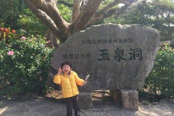 親子旅遊 沖繩自駕 景點推薦