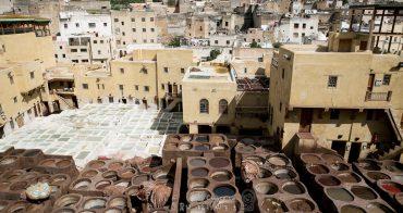 Fes Morocco 世界最大皮染廠 摩洛哥菲斯 價格是歐洲十分之一 皮革染整工廠(Tanneries of Fes)