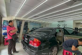 幫愛車換新裝 隔離99%紅外線 送給爸爸的最佳禮物 幫愛車換JEC隔熱紙