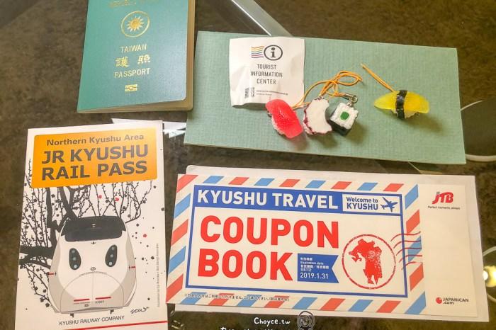 善用JR九州pass 輕鬆玩九州特色鐵道 JR Kyusyu Rail Pass 九州鐵道之旅