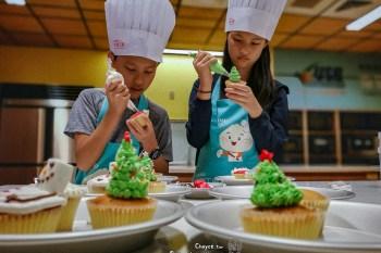 台南親子景點推薦 走春來這裡準沒錯 手作餅乾 杯子蛋糕 鳳梨酥 還有每日限量日本幸福吐司麵包
