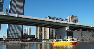 名古屋悠哉行 「ささしまライブ」中川運河搭船享受不一樣的名古屋風光