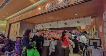 人氣爆棚這家最火 等兩小時也要吃 札幌車站排隊夯店 根室花丸 迴轉壽司