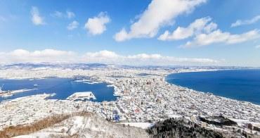 函館最佳景觀垂手可得 函館山住宿 百萬夜景在旁邊