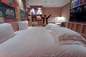 高雄住宿推薦 年輕有朝氣還很在地 英迪格早餐大推薦 Hotel INDIGO 高雄中央公園英迪格酒店