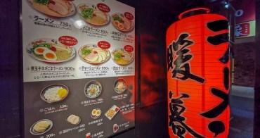 比沖繩在地拉麵還搶手 暖暮拉麵真心推薦 Ramen Danbo Okinawa