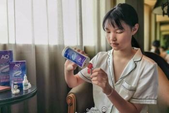 視力守護都靠它 隱形眼鏡消毒清潔好輕鬆 AO耶歐雙氧隱形眼鏡保養液