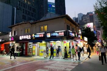首爾|親子自助行 明洞 神仙雪濃湯 濃郁的牛骨湯 大份量的餃子 24小時營業 韓劇很常出現的美食