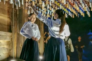 新潟總鎮守 白山神社 開港150年紀念 七夕風鈴祭  紫陽花 茅の輪