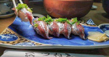 佐伯特產 芝麻醬烏龍麵+新鮮握壽司套餐佛心價 大分美食 ごまだしうどん つね三Tunesan壽司