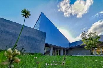 十和田市藝術街景 安藤忠雄打造十和田市民圖書館 隈研吾打造市民中心