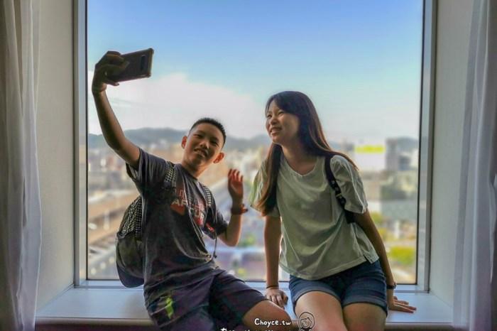 日本租車自駕愛注意 這幾點讓你的錢包破大洞 岡山鳥取自駕親子遊 岡山桃太郎空港租車取車