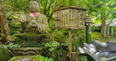 穿草鞋上三德山三佛寺參拜 鳥取靈驗聖地 上山前先檢查服裝儀容 日本最危險國寶 六根清淨及六感治癒之地
