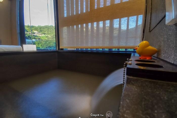 親子親善溫泉旅宿 北投亞太飯店 AR/VR遊戲免費 精緻晚餐大推