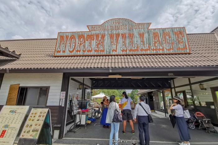 日本遊親子必訪好去處 岡山勝央町 岡山農夫市集在北方莊園 Okayama Farmers Market ・North Village