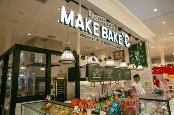神戶知名糕點EDELWEISS 在沖繩 MAKE BAKE°C不用去神戶也能買得到 8折優惠在這(燒菓子滿額免稅