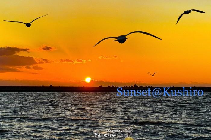 世界三大夕日 這離我們最近 搭豪華遊艇出海追釧路夕照 sunset cruise 船上飲食免費供應