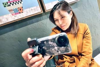 歐遊自助旅拍三神器 自拍美照就靠bitplay 巴黎時裝秀輕鬆登場
