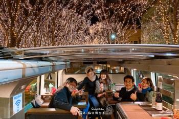 宮城仙台 SENDAI光之盛會 光の杜 光雕祭典限定餐車 開頂全覽仙台點燈好風光