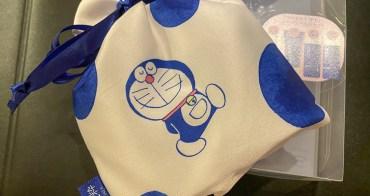 日本小七夢幻秒殺商品 哆拉a夢X雪肌粹 KOSE藥用化妝水 美白乳液與洗面乳 超可愛旅行組暴漲三倍