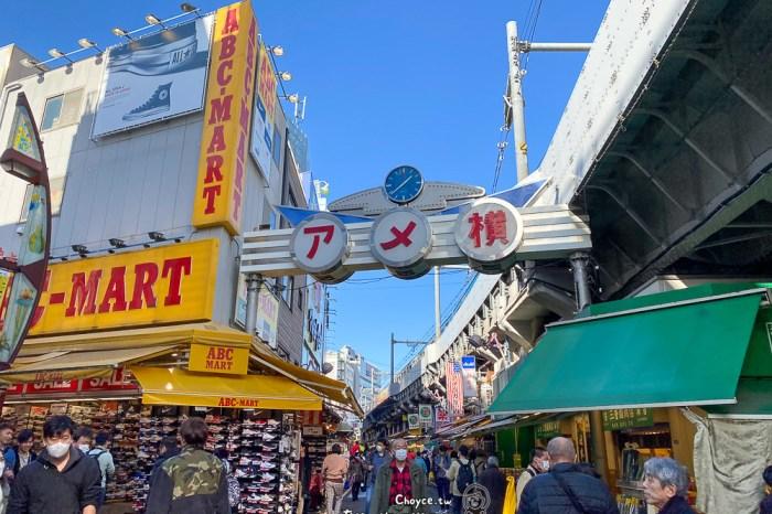 東京必訪主婦愛店 二木の菓子 超低價格買到手軟 外國人買滿額居然還可退稅