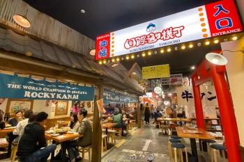 沖繩最新美食名所 屋台風 所有沖繩好物都在這 沖繩國際通暖簾街 國際通橫丁X那霸市場