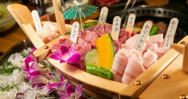 阿古豬 沖繩和牛 超豪華燒肉派對BuriBushi群星 沖繩名護Ala Mahaina Hanasaki Marche 和牛焼肉レストラン