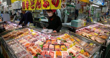 釧路人的廚房 和商市場 和商之日 勝手丼 佐藤商店 矢部商店