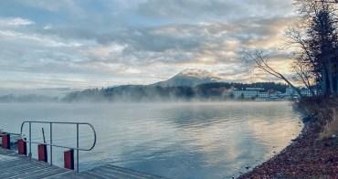 阿寒湖觀光資訊免費問到飽 阿寒觀光服務中心 阿寒湖畔滑雪場