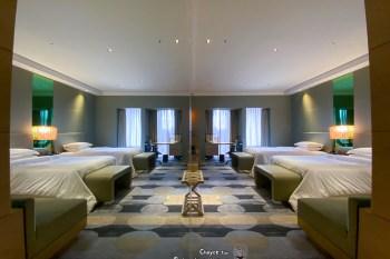 新竹喜來登飯店 2699元優惠住宿含稅含雙人早餐 館內用餐還七折優惠 來新竹度假啊!