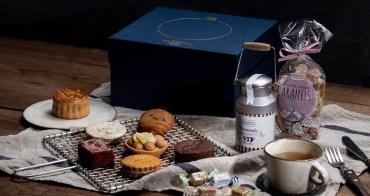 法國頂級奶油「依思尼奶油」與中式月餅碰撞出文化交流火花 2020深法中秋月餅禮盒開箱 Isigny