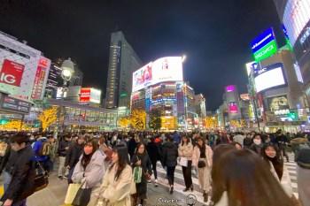 鮪魚全餐老饕這樣吃 澀谷車站八公口旁 座樂 Zaraku居酒屋