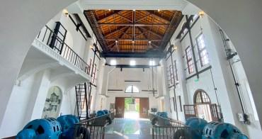 台南必訪美景 山上花園 水道博物館 日治時代建築 博物館區美拍必訪