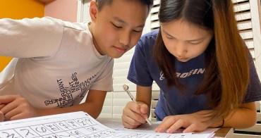 日語五十音 邊玩邊學記單字真簡單 朗讀與桌遊推薦 世界一週かるた