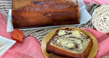 大理石蛋糕(磅蛋糕)重點筆記 烘焙(西點)考照實作