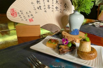 米其林等級美食在The One 南園 台法料理名廚 簡天才主廚