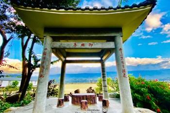 池上杜園 池上田野風景日本庭園