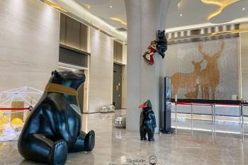 嘉義市住宿推薦 新悅花園酒店 旋轉木馬 親子住宿 小小賽車場 Switch免費玩